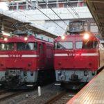 【タイムスリップした気分】EF65-1115の全検により大宮駅でEF81-80とEF81-134が並ぶ姿が