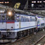 【横須賀・総武快速線】E235系1000番台F-06・F-07編成 グリーン車がJ-TREC新津に配給輸送