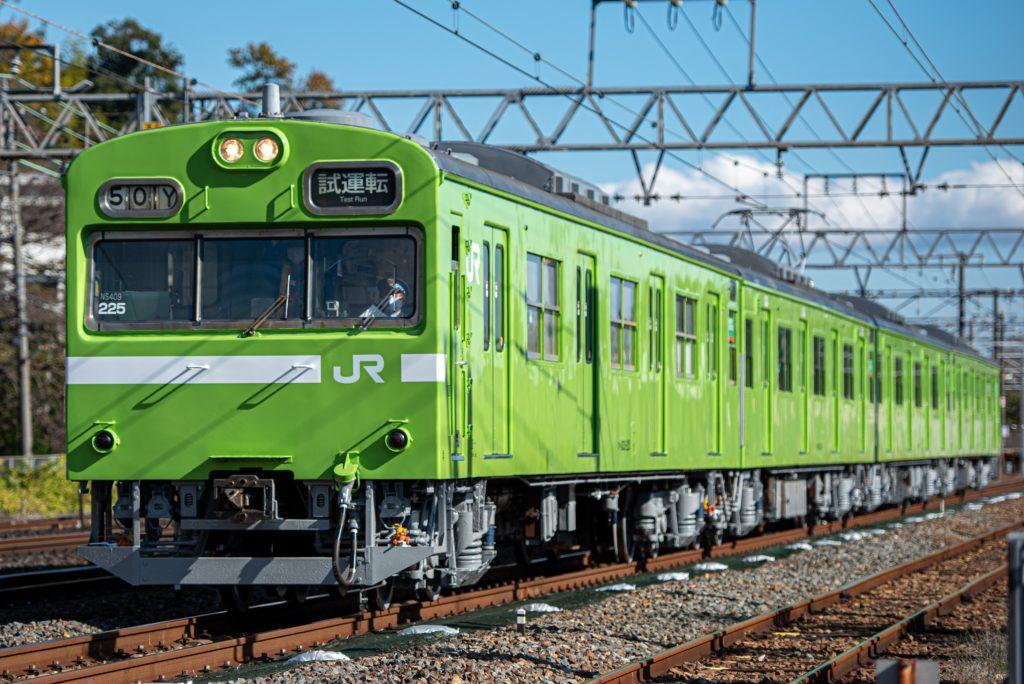 【最後の出場?】奈良線103系NS409編成吹田出場試運転 台車がグレーに