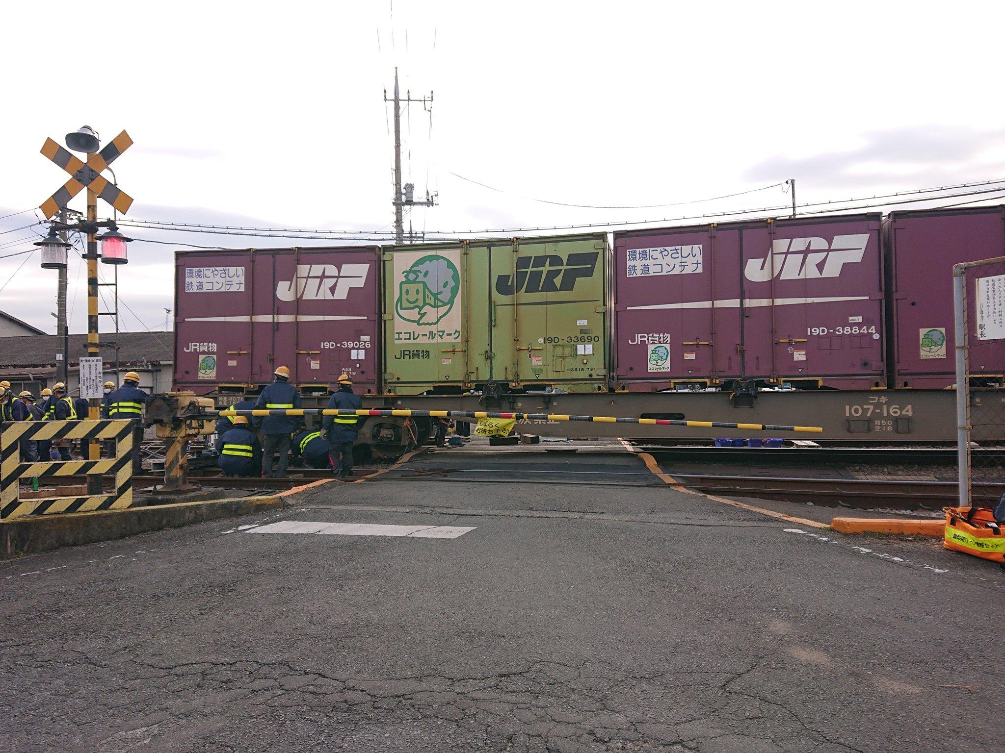 倉賀野貨物ターミナルでコキ107-164が脱線 日付をまたいでも復旧せず