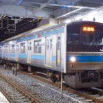 関東鉄が関西の奈良線205系試運転で罵声大会 福知山線事故をネタに駅員の注意を無視し挑発