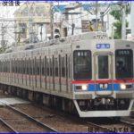 【電車も顔整形?】見た目が変わりすぎた鉄道車両5選