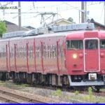 【JR西日本】ダイヤ改正2021年3月まとめ 終電繰り上げ 特急・ローカル減便