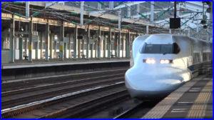 【JR西日本など各社】元日乗り放題切符2021は発売中止 原因は?半額以下で新幹線
