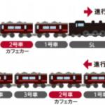 JR北海道、冬の臨時列車2021発表 SL冬の湿原号など運転