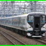 【特急湘南】停車駅・時刻表・ダイヤ・料金・安く乗る方法まとめ