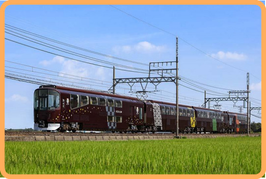 【近鉄】リニューアル「楽」貸切ツアー 2021年1月・2月実施へ GOTO対象も