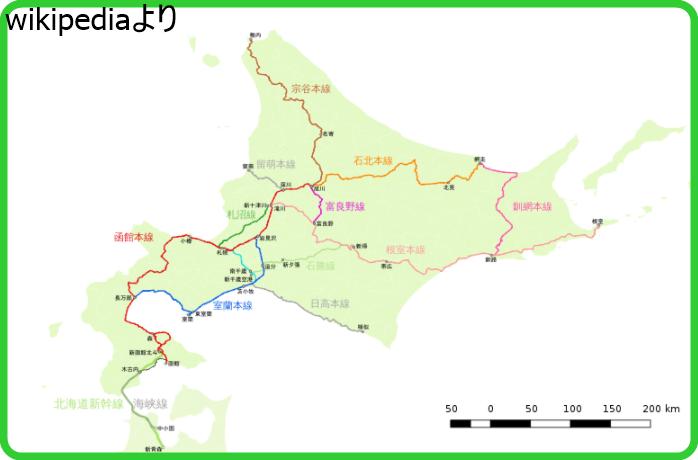 【JR北海道】赤字が386億円北海道新幹線で62億 札幌圏でも84億 2020年第二四半期決算