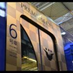 【京阪】特急が時間短縮・3000系「プレミアムカー」増発へ!2021年1月に実施