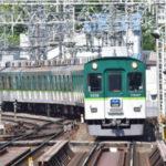 京阪5扉5000系引退せず 3扉車として2021年1月以降も運用継続へ 50周年記念イベントも実施