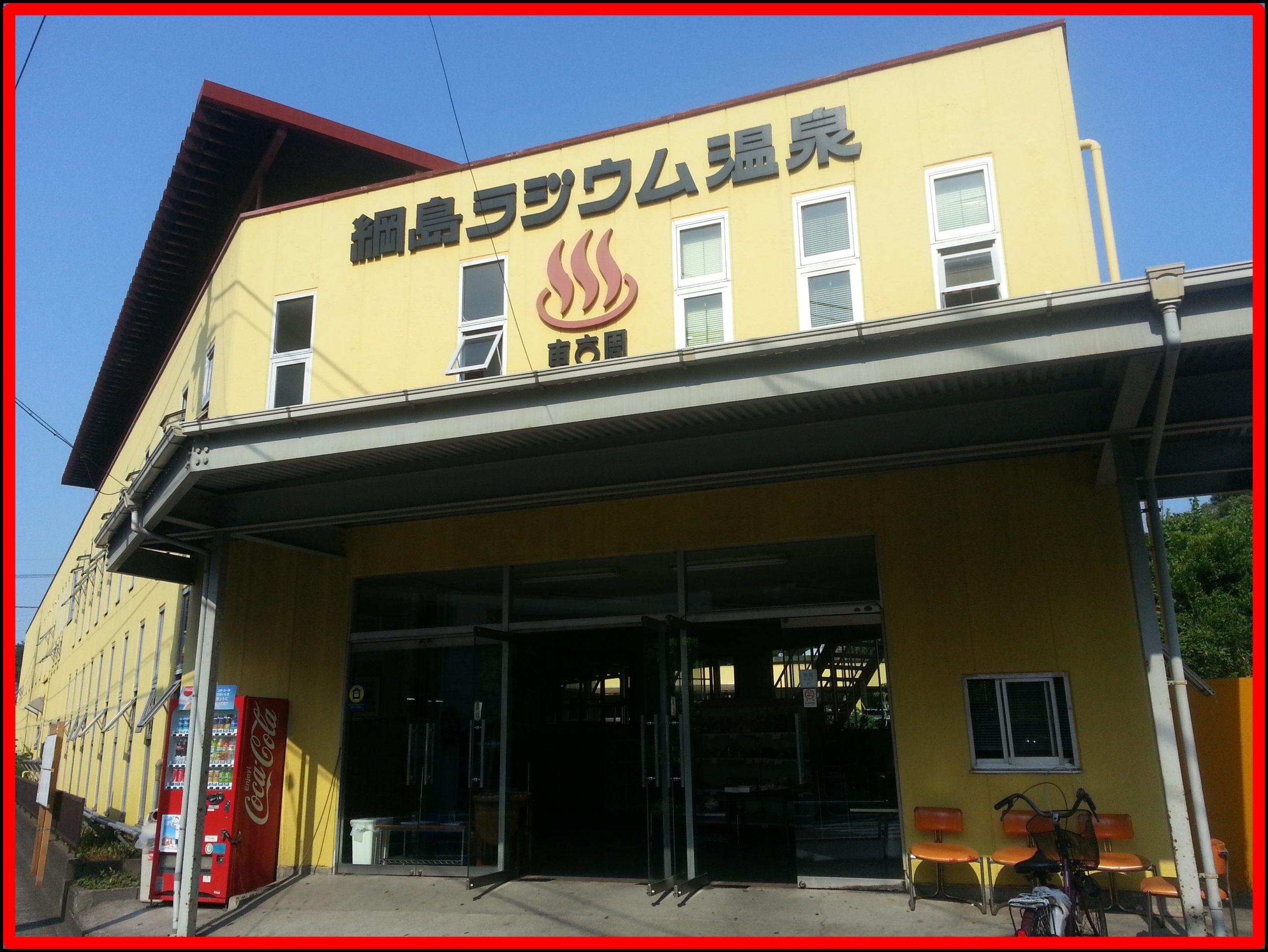 【そのまんま新綱島】東急新横浜線の新駅が決定 2位は温泉?