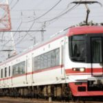 【名古屋鉄道】引退に伴い1700系の記念撮影会を舞木検査場で開催