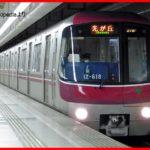 【都営地下鉄大江戸線】コロナで7割程度に減便を発表 乗務員が感染で