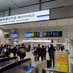 山陽新幹線で架線支障、車両トラブルで遅延 東京駅で立ち止まる人も