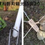 DL「津和野稲成号」で撮り鉄と観光協会がトラブルに 嫌がらせ・予約キャンセルで抵抗