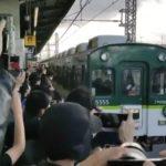 【理解に苦しむ】京阪5000系で大混雑・罵声大会発生 ラストランでもないのになぜ? 通路には長蛇の列が