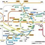JR東日本と私鉄各社が終電繰り上げを前倒しに 緊急事態宣言の影響で20日から開始