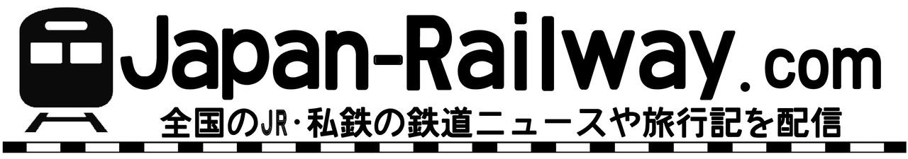 Japan-Railway.com