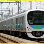 西武鉄道ダイヤ改正2021年春 終電車後に特急増発など 西武時刻表は発売終了に