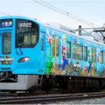 【大阪環状線・USJ】ニンテンドー・マリオラッピング323系電車が1月27日運行開始