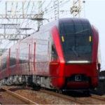 近鉄、名阪特急ひのとり運転拡大 2021年2月13日から