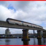 東京モノレールダイヤ改正2021「空港快速」「区間快速」一部廃止に 22%減便へ
