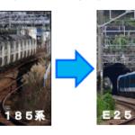 【JR東日本】東海道線ダイヤ改正2021年春 終電繰り上げ・減便・廃止など時刻表が変化