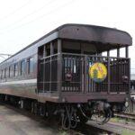 【大井川鐵道で盗難発生】12系客車の「方向幕」などが盗まれる