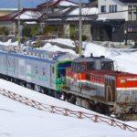 【死神駆逐】新型事業用電車E493系オク01編成が郡山へ甲種輸送
