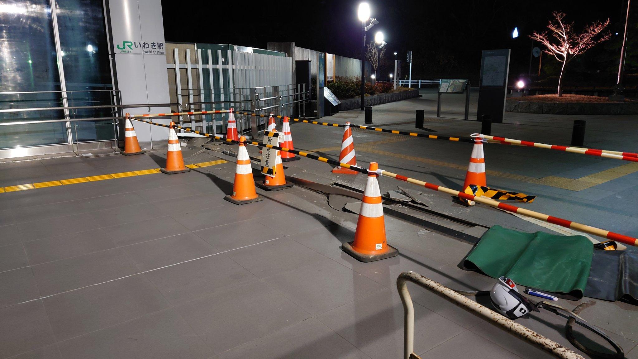 2/13(土)発生 福島県沖地震に関する鉄道ニュース 2021 <13日深夜-14日未明のまとめ></noscript><img class=