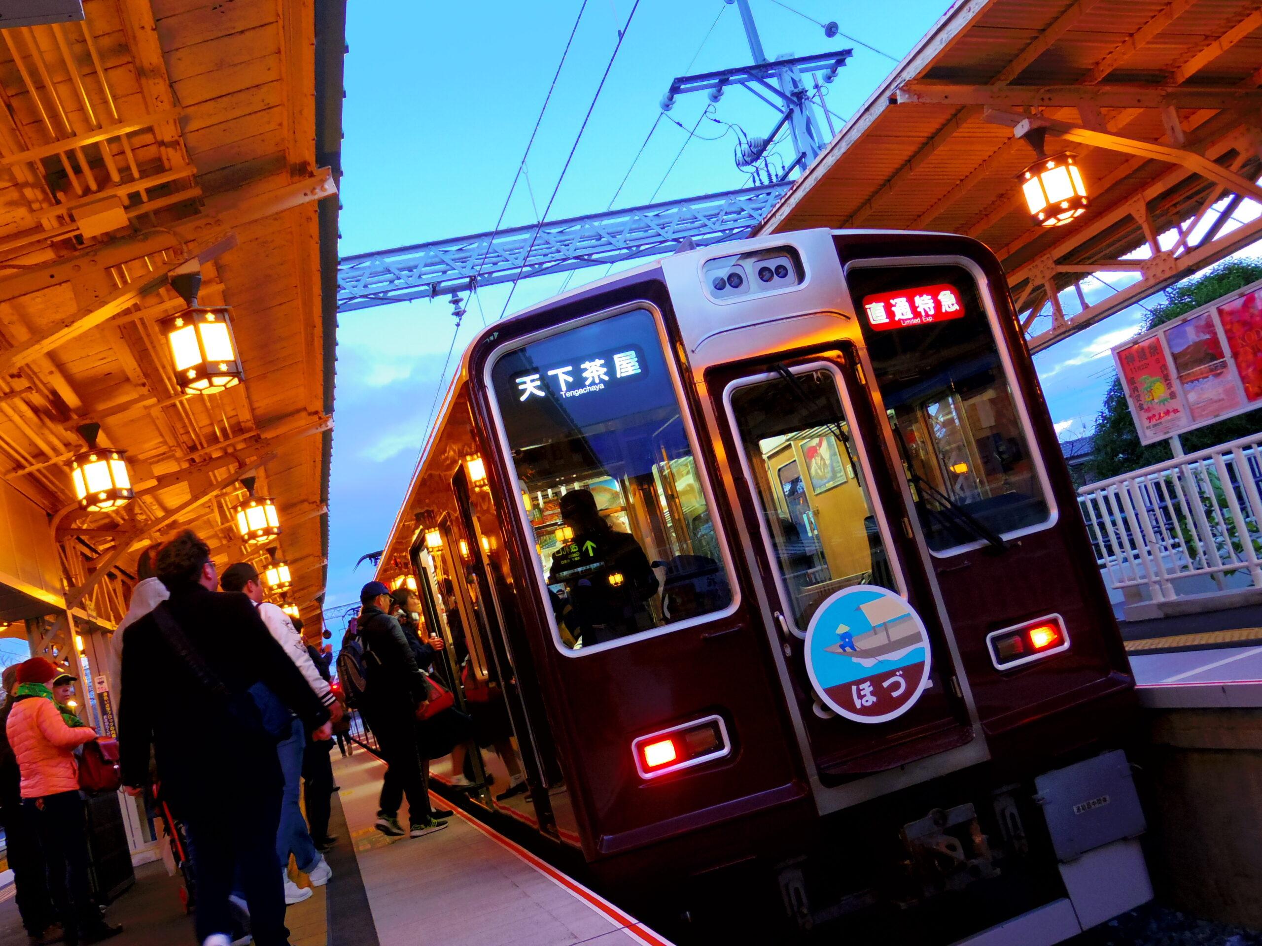 【速報版】阪急電鉄 終電繰り上げか 2021年3月改正