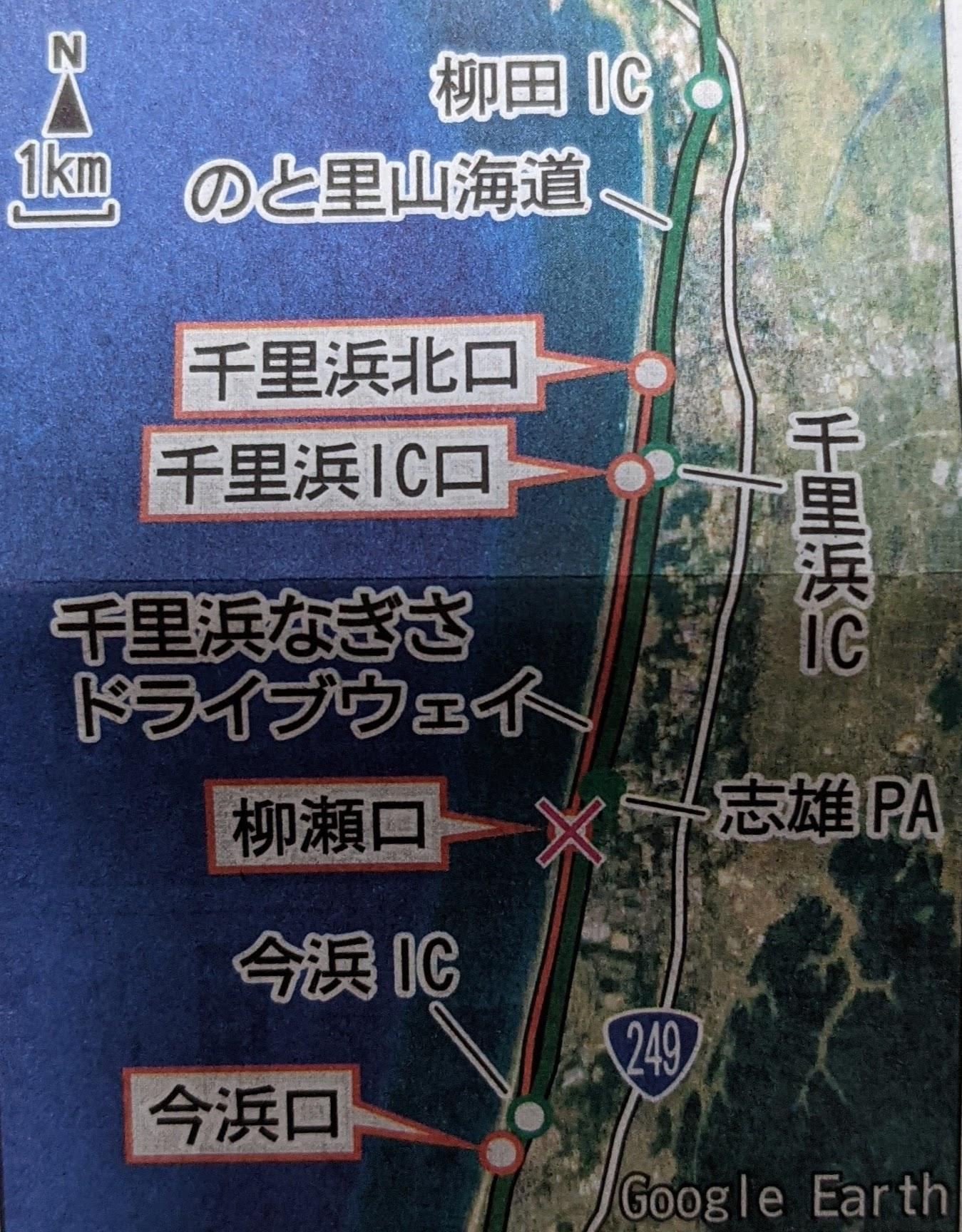 2/23(火) 早朝の記事ニュース 2021 <昨晩のまとめ>