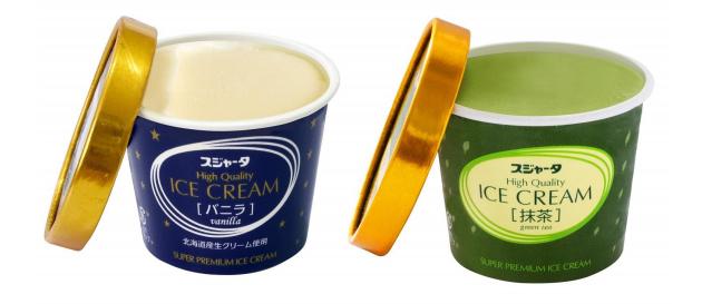 JR西日本、シンカンセンスゴイカタイアイスをネット販売へ 新幹線のあのアイスが自宅で!