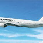 日本航空(JAL) 14日に臨時便を設定 地震による東北地方へ移動の代替手段
