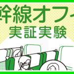 2/28(日) 早朝の記事ニュース 2021 <昨晩のまとめ>