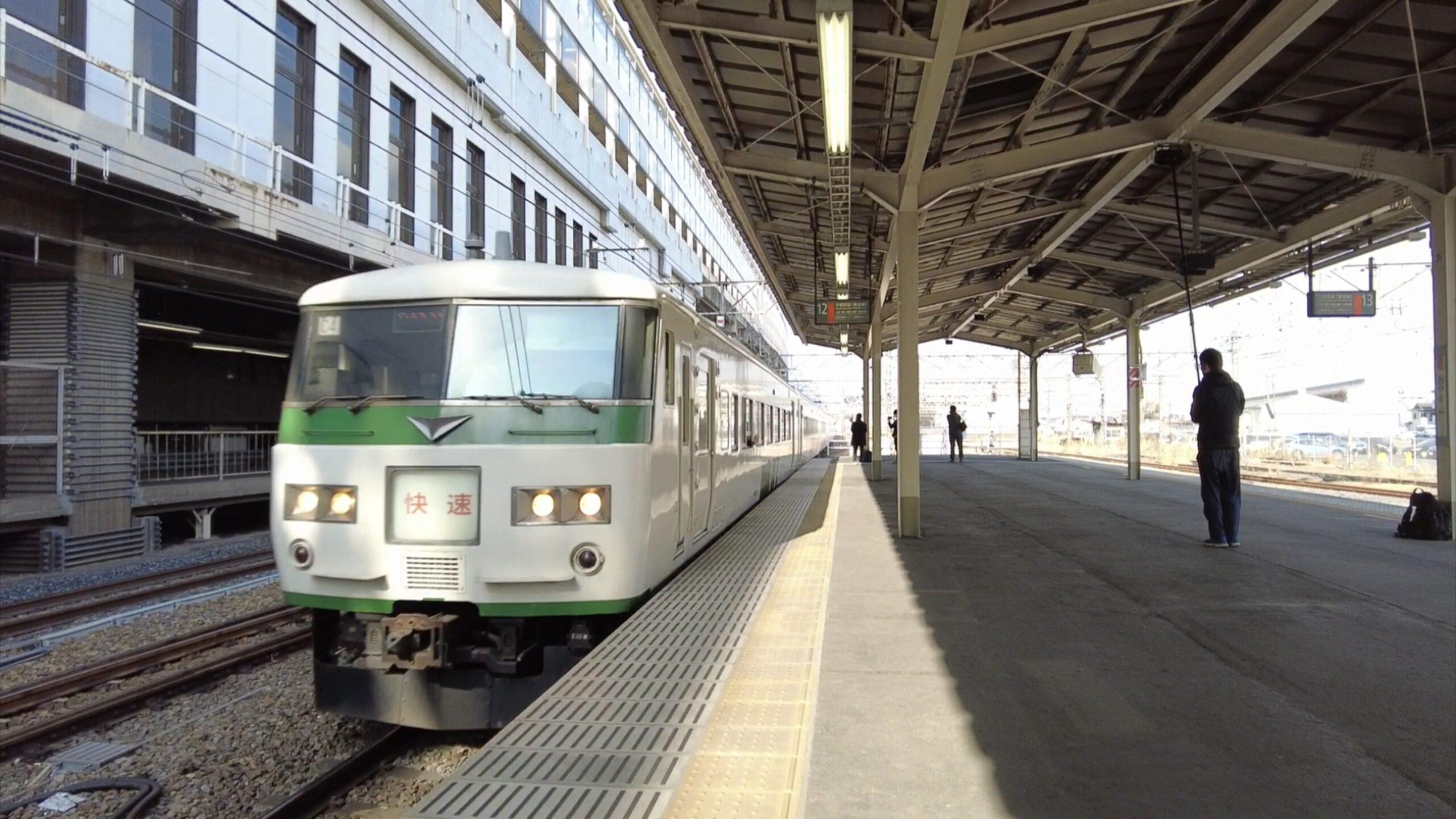 2/13(土)発生 福島県沖地震に関する鉄道ニュース 2021 <14日昼14時-夜21時までのまとめ></noscript><img class=