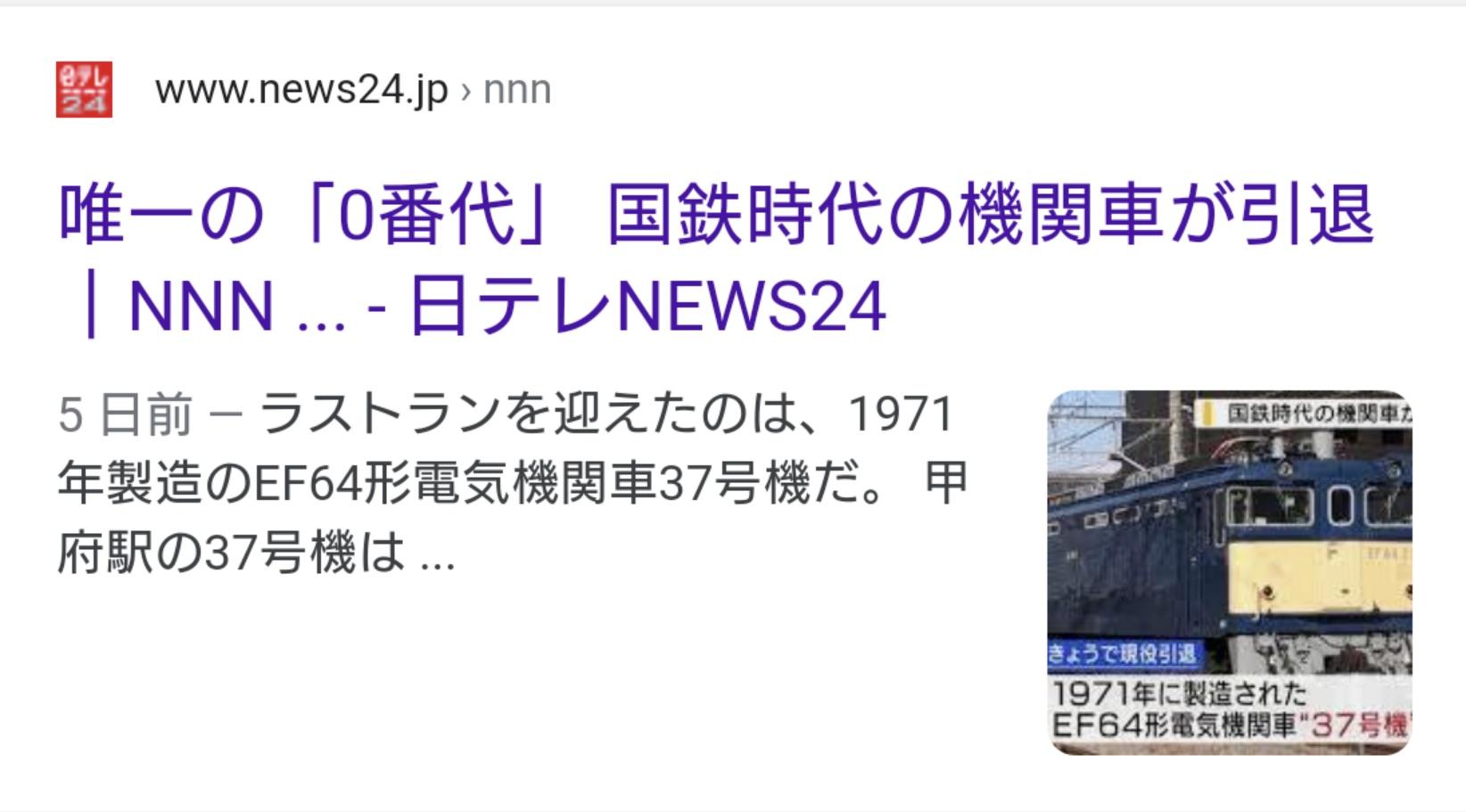 2/10(水) 早朝の記事ニュース 2021 <昨晩のまとめ>