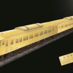純金の185系セット発売 値段は1000万円
