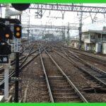 【正式決定】大和西大寺~近鉄奈良間地下化・高架化 平城京と近鉄電車の光景が消滅へ