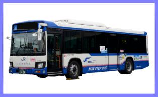 """""""青春18きっぷ""""で""""バス""""を使って「時間短縮」 『アオハル!つながるバス旅きっぷ』が発売"""