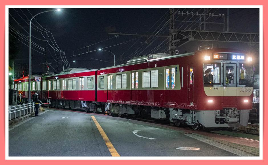 京急1000形1891編成 J-TREC横浜出場