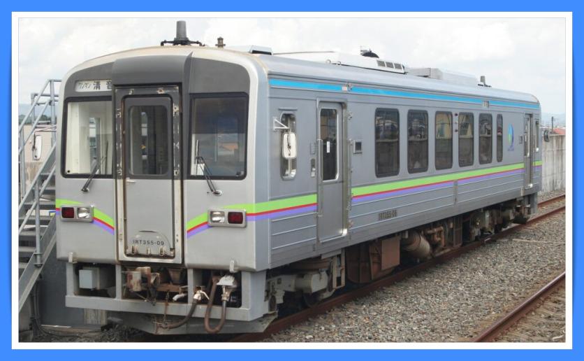運転士さんの人生最後の乗務が終了 「人生で最高の瞬間」と井原鉄道が話題に