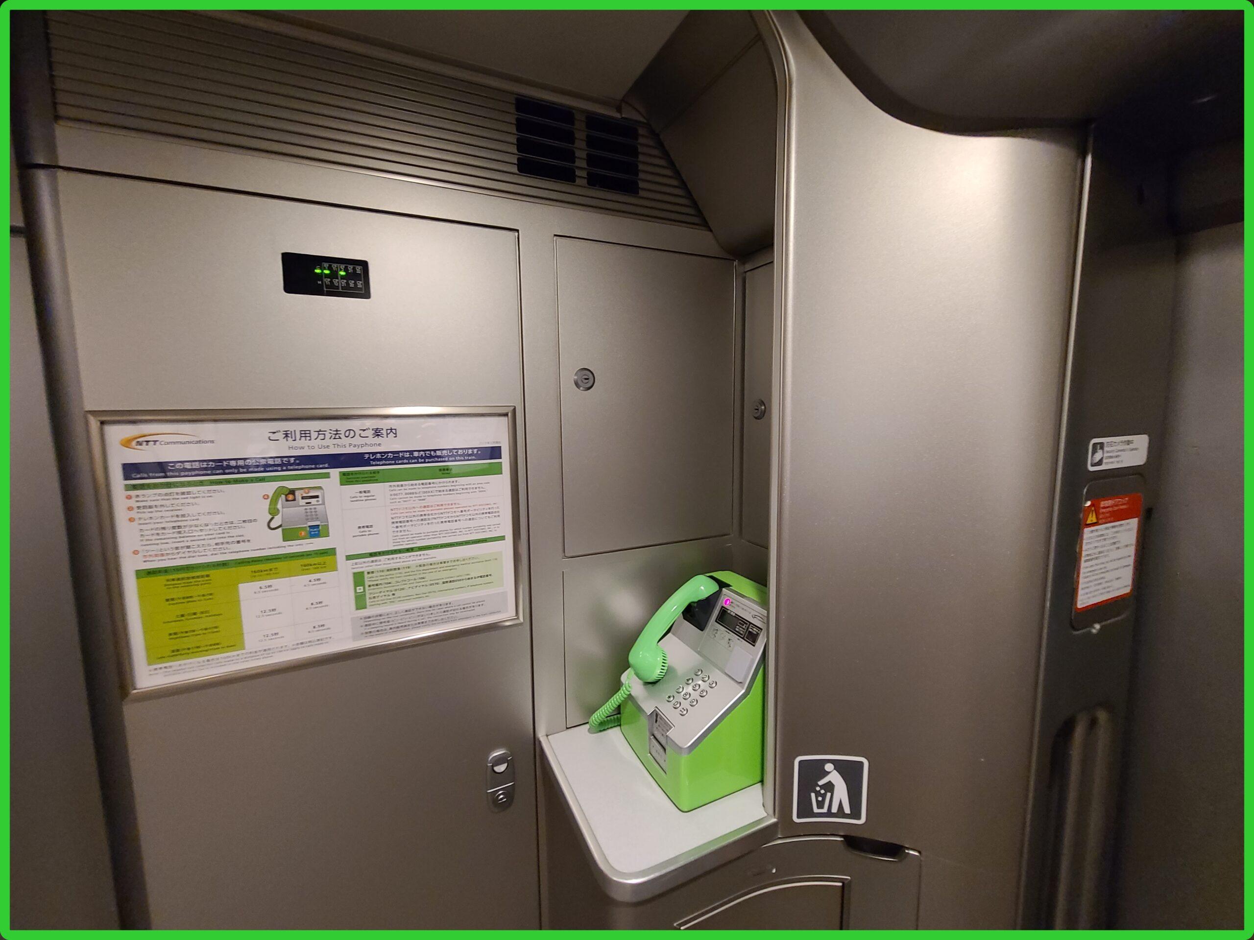 新幹線の公衆電話サービスを6月末で終了 JR各社、NTT発表