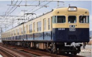 山陽電車3030号 5月にラストラン 記念貸し切り列車も運転