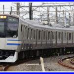 E217系廃車回送6回目 クラY-111編成&Y-135編成長野へ配給輸送される
