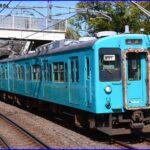 105系SW004編成が吹田へ廃車回送 最後の4ドア車が消滅