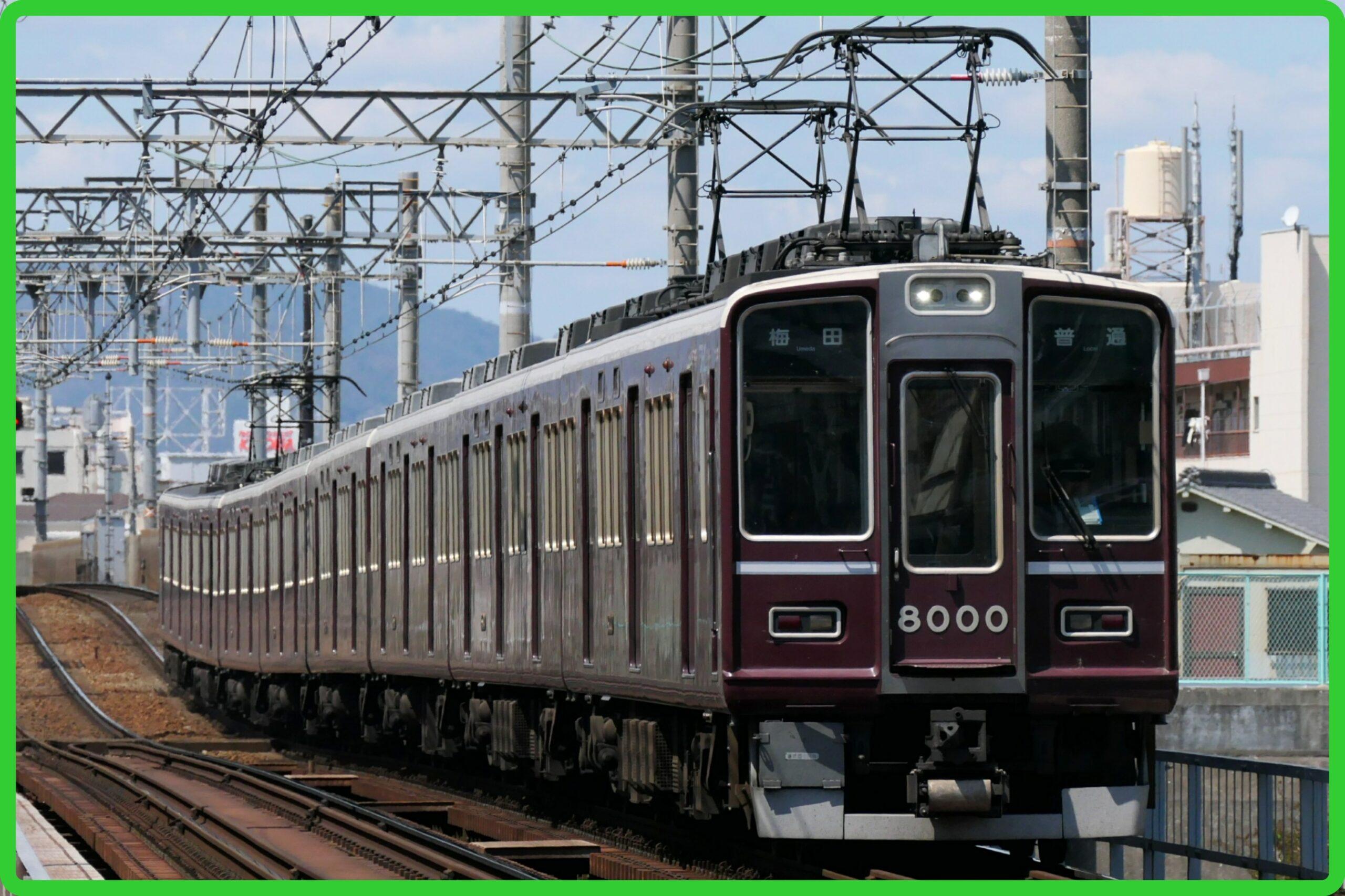 【悲報】阪急神戸線でドアを破壊されそうになる 阪急8000系で