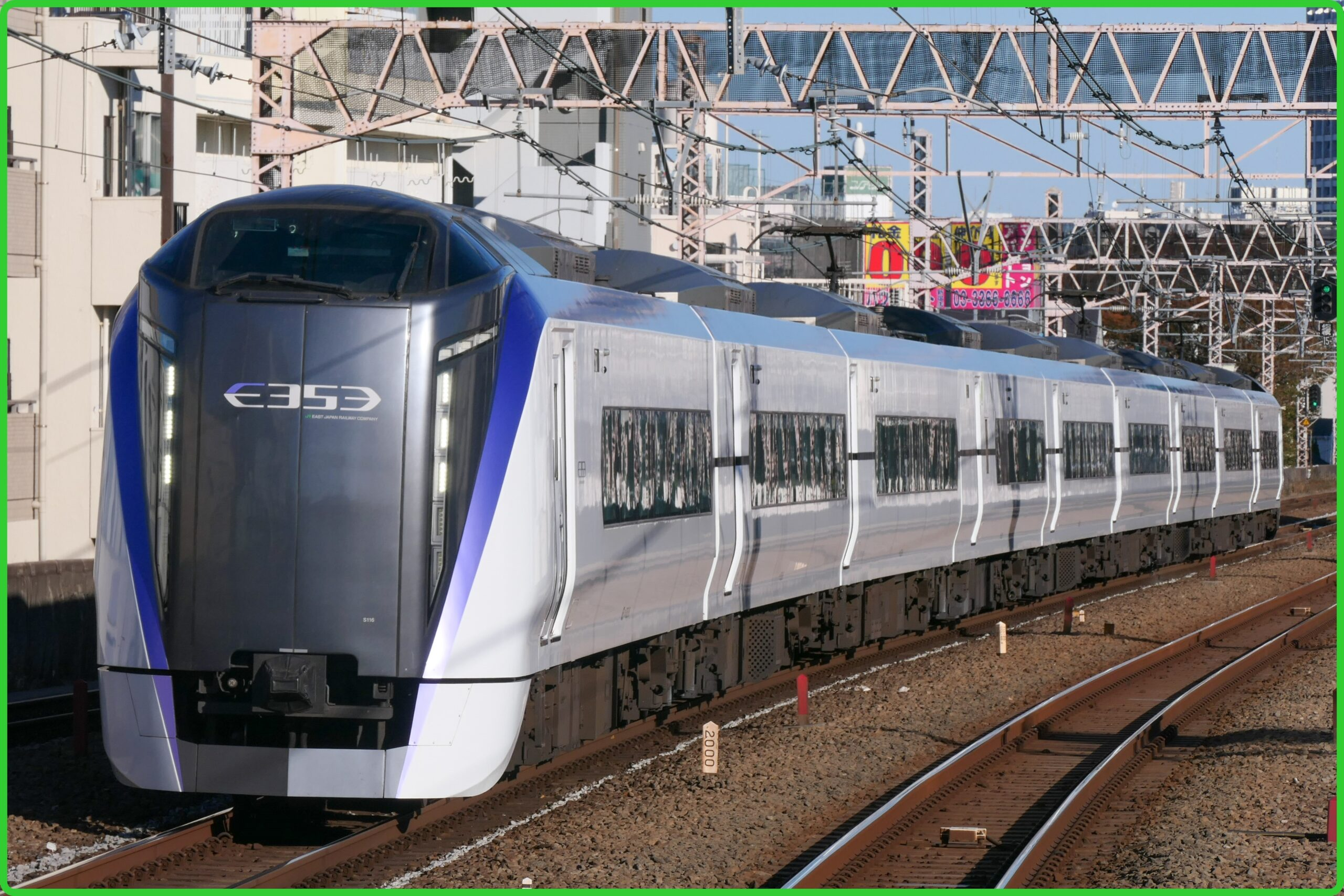 JR東日本、中央線特急6月に臨時列車を増発・運転