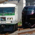 【高崎~熱海・鎌倉】E655系なごみ・185系ツアーが実施