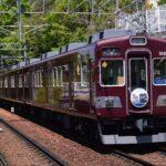 能勢電鉄3100系3170F車両が引退・ラストランが行われる